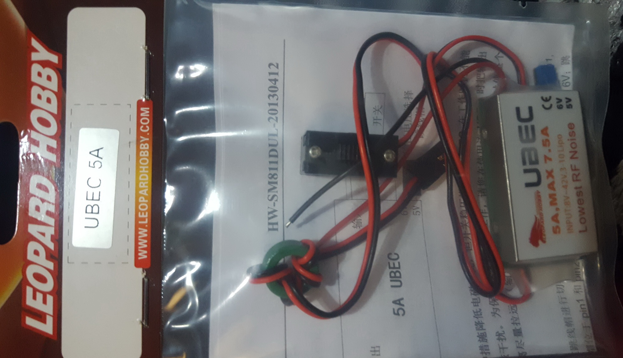 LEOPARD UBEC 5A,MAX7.5A input 8v-42v