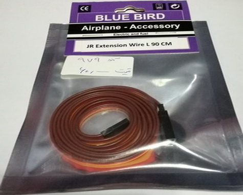 Blue bird extension -90cm