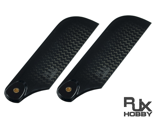 RJX 80mm CF Tail Blades (B version)