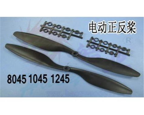 HY001-02201~03 Electric Propellers (std & reverse)