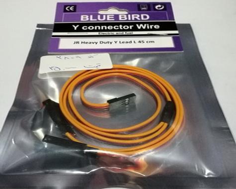 Blue bird Y Connector -45cm